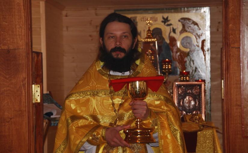 Первая Божественная литургия